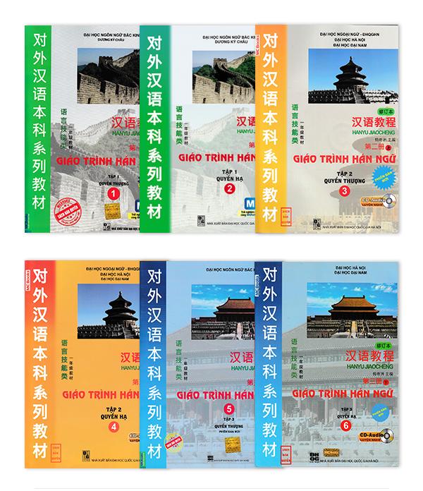 Combo giáo trình Hán Ngữ - Trọn bộ 6 quyển thượng – hạ