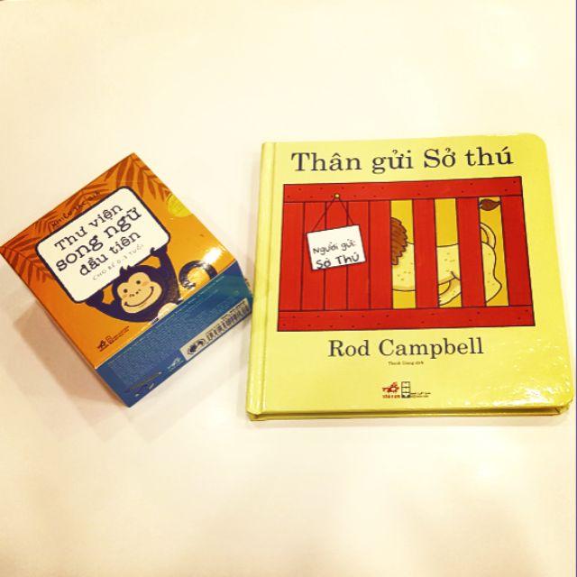 Thân gửi sở thú – Rod Campbell (Thích hợp cho trẻ từ 0 – 1 tuổi)