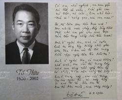 Tiểu sử cuộc đời và sự nghiệp sáng tác của nhà thơ Tố Hữu