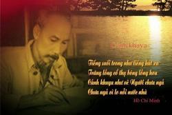 Phân tích bài thơ Cảnh khuya - Hồ Chí Minh